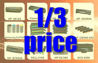 1rd-price1